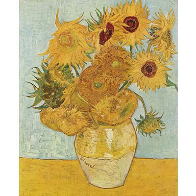 Painting - Sunflowers - Vincent Van Gogh